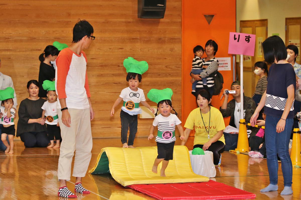 http://dai9.hiraharahoiku.com/news/about/2018-10-1502.jpg