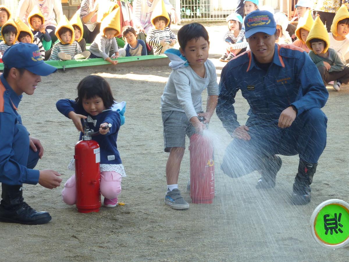 http://dai9.hiraharahoiku.com/news/about/20181115b.jpg