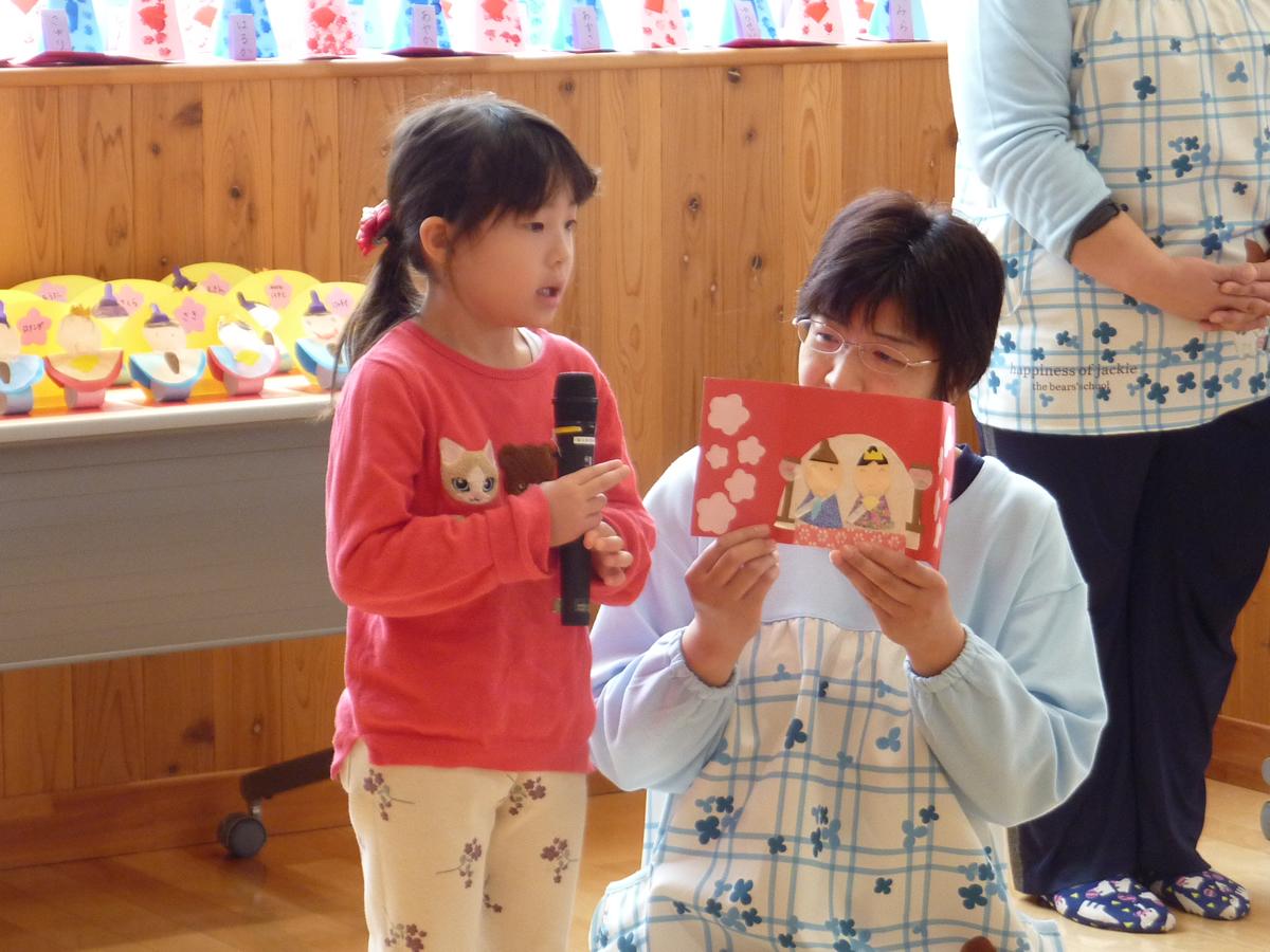 http://dai9.hiraharahoiku.com/news/about/20190331B.jpg