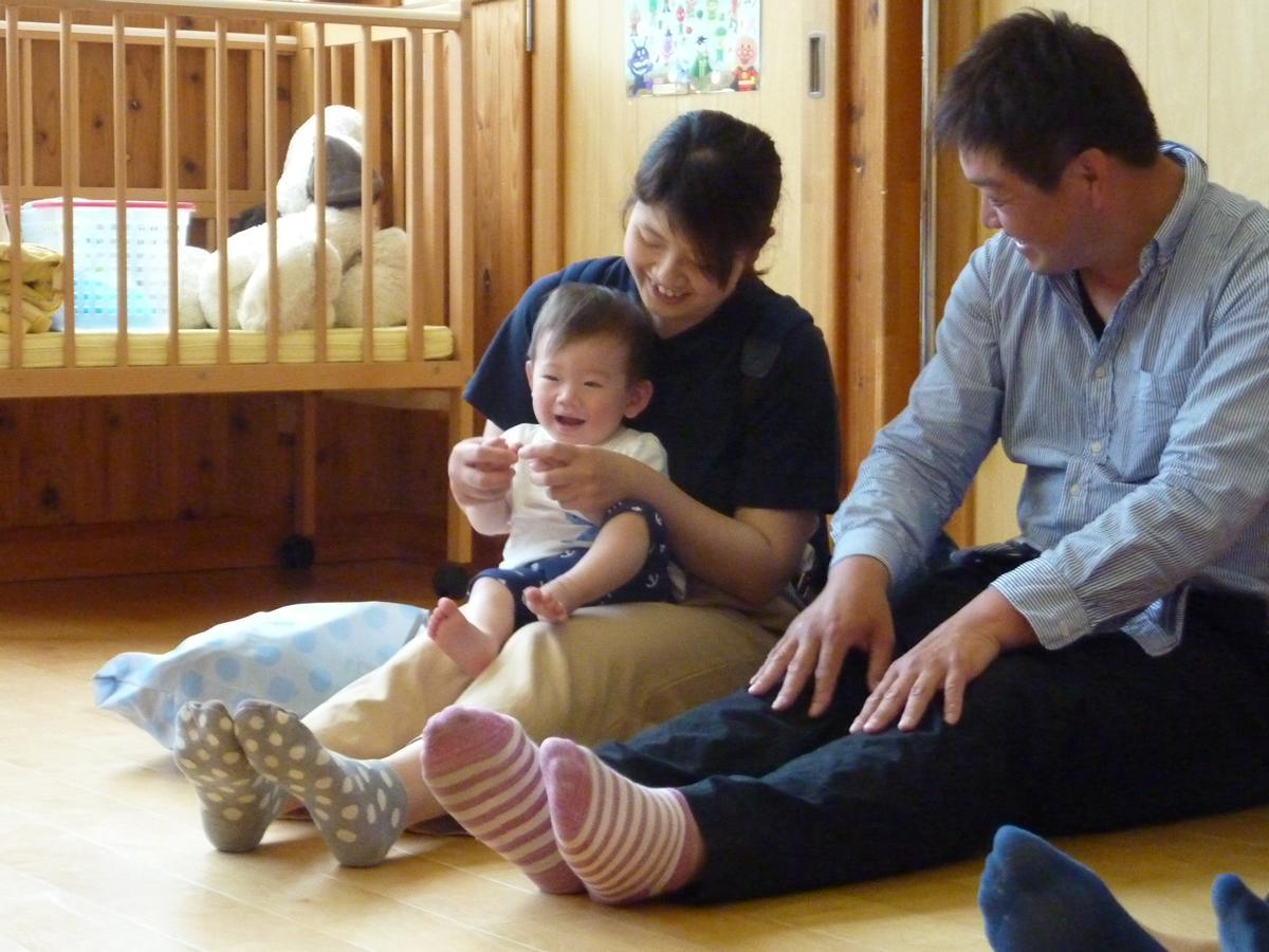 http://dai9.hiraharahoiku.com/news/about/2019051301.jpg