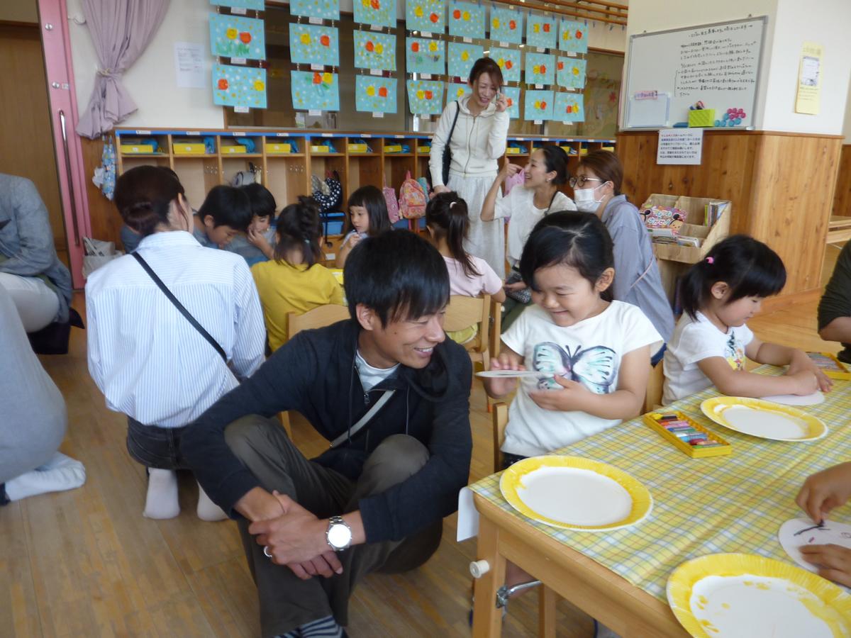 http://dai9.hiraharahoiku.com/news/about/2019051302.jpg