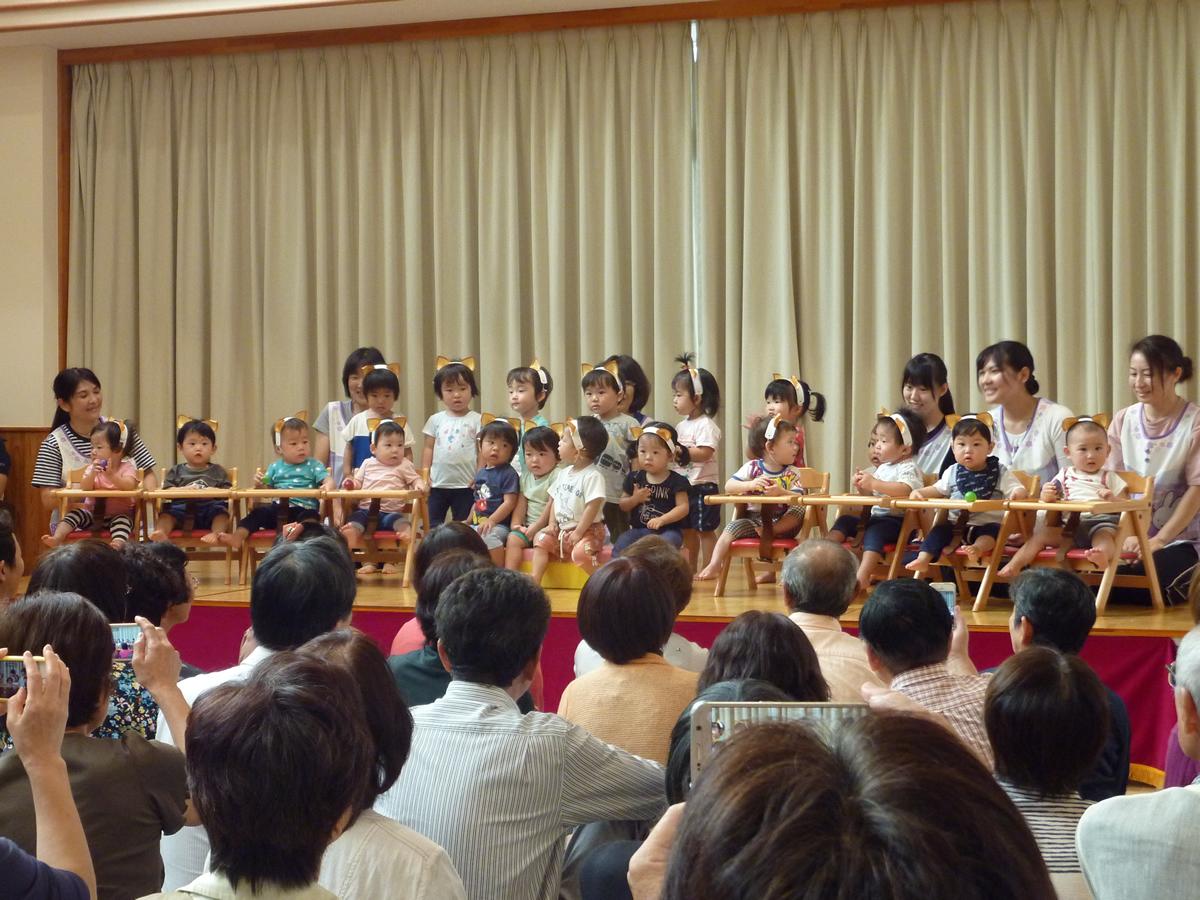 https://dai9.hiraharahoiku.com/news/about/sofubo2.JPG